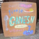 【移転】『GANESH N』~西宮から西天満へお引っ越しのCurry&Chai Cafe☆~