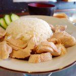 『堀内チキンライス』~各国の鶏飯を極めし阿倍野の絶品アジア飯屋☆~