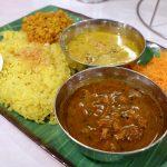 『Curry&Spice Bar 咖喱人』~NO CURRY, NO LIFE!!東京カリ~番長リスペクトの爽快スパイスカレー☆~
