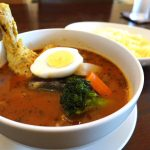 【閉店】『スープカレー幸象』~圧倒的旨味の極まり!!大阪が誇るスープカレーの名店に突撃☆~