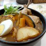 『こうき屋』~バリエーション半端無し!!3種類のスープから選ぶカスタム型スープカレー専門店☆~