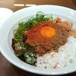 『ダイキ麺』~ガッツリ濃い味!!大阪マルビル地下でカレーなる台湾まぜ麺☆~