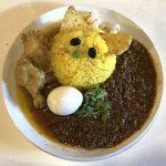 『gato curry』~キュートなヴィジュアルに確かな味わい!!レジェンド店リスペクトの間借りカレーが本町に復活OPEN☆~