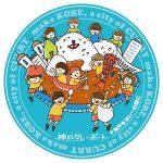 『神戸カレーポート vol.1』~神戸をカレーの街に!!新世代が集った新生CURRY FES.☆~