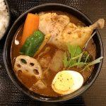 岸里『大衆食堂 こうき屋』~神戸元町の人気店系列!!大衆食堂のスープカレーが旨い☆~