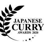 『JAPANESE CURRY AWARDS 2020 受賞店発表!!!』~日本のカレー文化を支える13店舗が出揃いました☆~